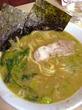 Aska Dining