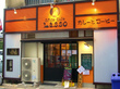 Spice Cafe LASSO