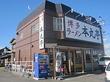 博多ラーメン 本丸亭 蟹江店