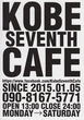 KOBE SEVENTH CAFE