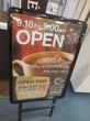カフェ・ド・クリエ あびこショッピングプラザ店