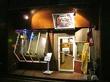 ガンダーラ 2号店