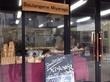 Boulangerie Miyanaga