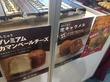 手作り洋菓子 ガトーフレール