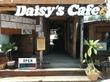 デイジーズ・カフェ 沖縄北谷