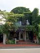 Gallery&Gardencafe YASUTAKE