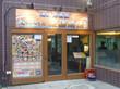海鮮居酒屋 後藤商店