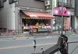 かねふじ 水元店