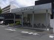 サフラン 新松戸店