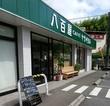 八百屋CAFFE ヤサイクル