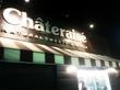 シャトレーゼ 柏西店