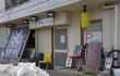 つけ麺屋 丸孫商店
