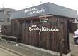 Bondey Kitchen