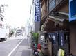 春木屋 支店
