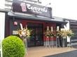 小樽食堂 日進店