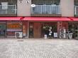 タウンカフェ