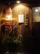 Asia Trip 天竺食堂