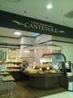 カンテボーレ 本牧店