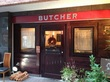 BUTCHER charcoal grill