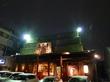 拉麺屋 神楽 松江店