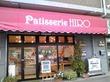 Patisserie HIRO