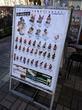 AKI'S 藤沢本町店
