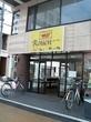 boulangerie Rouen