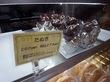 ボナール洋菓子店