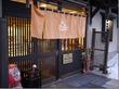 菓匠 米屋