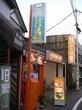 インドレストラン フルバリ 千住曙町店
