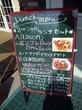 洋食厨房 カジモト
