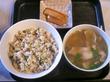 中華料理 チャイナ