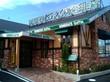 コメダ珈琲店 奈良中央店