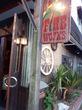 ベーカリーレストラン サンマルク 柏の葉公園店