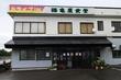 鶴亀屋食堂