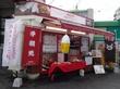 熊本チャイニーズ 神水店