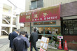 The Noodles & Saloon Kiriya