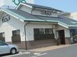 どんきゅう 津島店