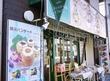 横浜スコーンクラブ 大口店