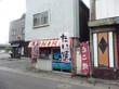 サントク 中島店