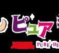 ピュアハートキッズランドアルパーク広島