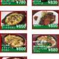 ラ・カンティーナ ららぽーと磐田店