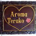 Aroma Terako