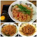 麺食い メン太ジスタ