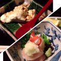 天ぷら 八坂圓堂