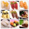 沼津魚がし鮨 ららぽーと横浜店