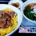 中華料理四川