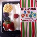 ケーキファクトリー・ホイップ