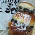 小西のパン