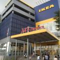 IKEA 東京立川